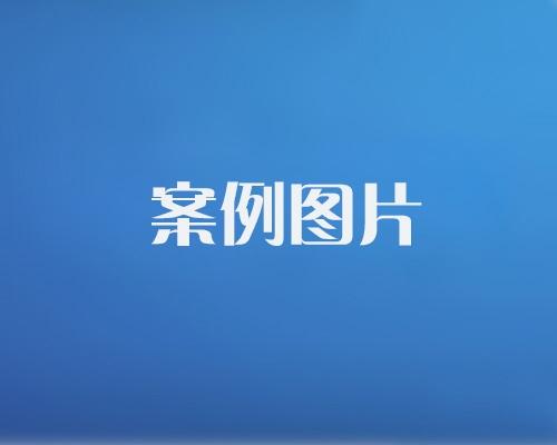 上海美维购买我们的覆盖膜假贴机