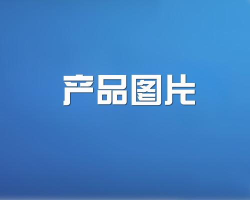 江西红板购买全自动冲型机