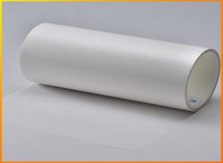 茂名UV剥离型胶带 DZH-6515A